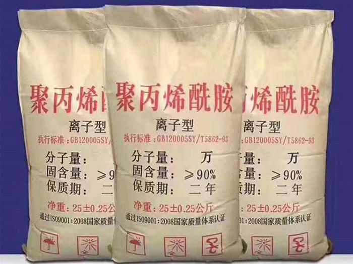 聚丙烯酰胺厂家-豆制品厂如何使用聚丙烯酰胺的量